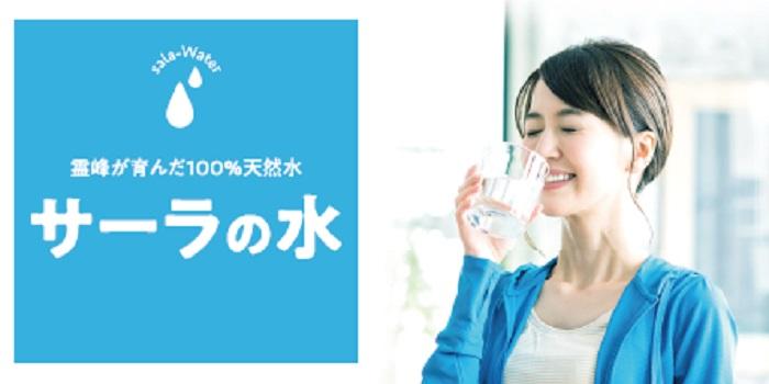 700_350_water.jpg