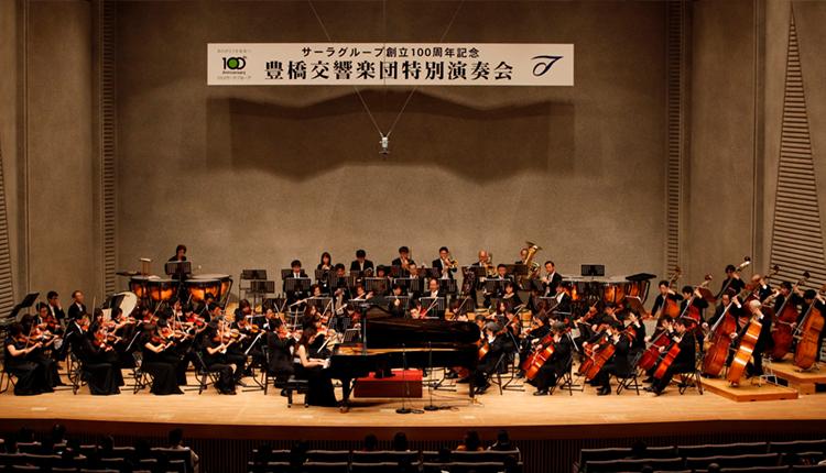 豊橋交響楽団